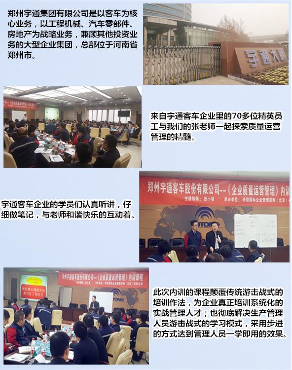 郑州宇通客车荣誉2018.7.jpg